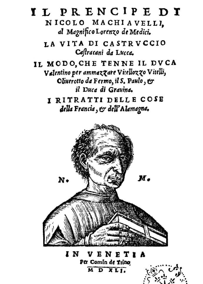 principele-editie-1541